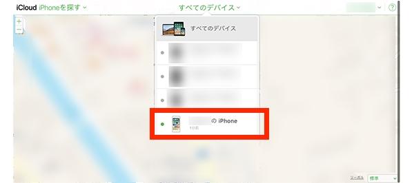 同じApple IDを使って複数の端末にサインインしている場合、画面上の「すべてのデバイス」をクリックして該当のiPhoneを選びます。