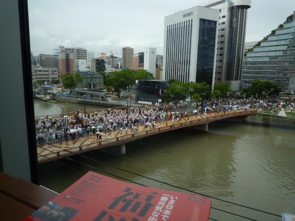 那珂川の向こうは福岡部