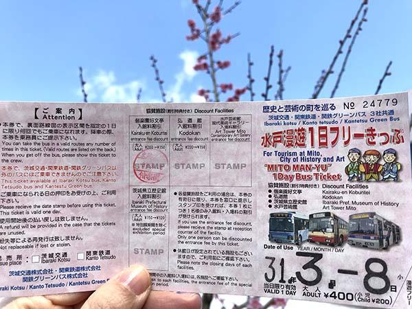 バスターミナルにある案内所でフリー切符を購入