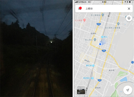 便利なGoogle Map