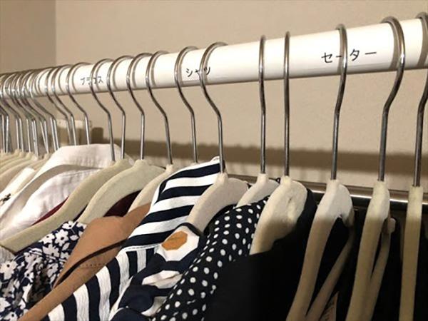 服の並び順をラベルで貼ってキレイな状態をキープ!