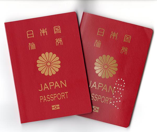 新しいパスポートと期限が切れたパスポート