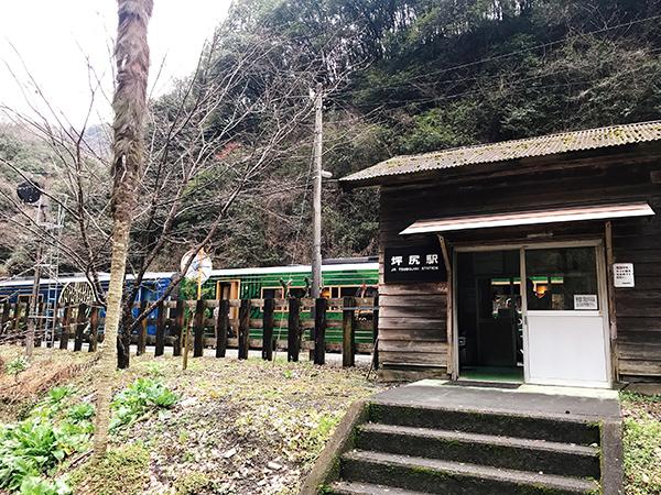 秘境駅ランキング6位の坪尻駅