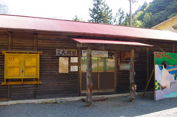 昭和43年の廃止まで、約30年間使われた千頭森林鉄道の大間駅跡