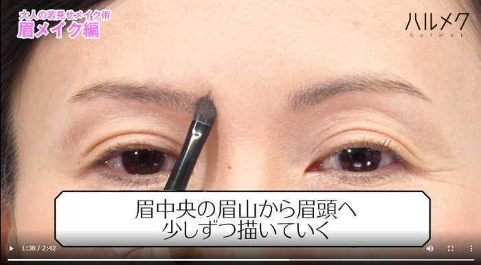 眉メイク2