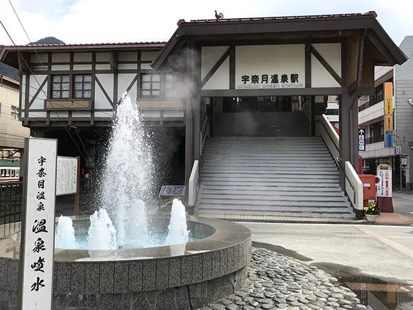 宇奈月温泉駅前の温泉噴水。駅構内には足湯もある
