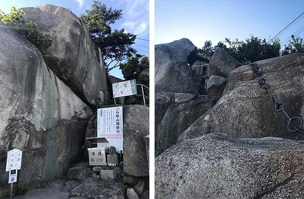 石鎚山鎖修行は鎖を伝って石鎚山に登る)(22-2写真・途中からの景色