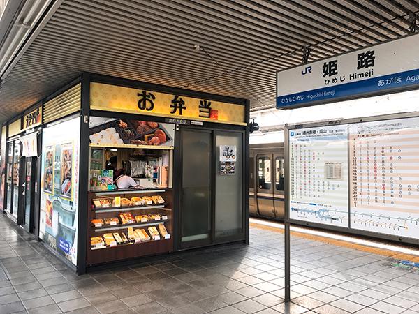 (5写真・姫路駅ホームにある立ち食いそば「まねきのえきそば」。駅弁も売っている)