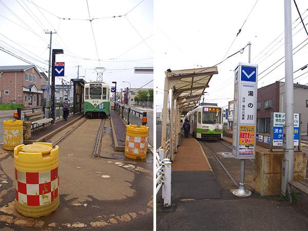 (左)終点・函館どつく駅(右)終点・湯の川駅