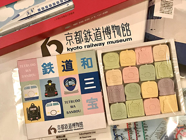 香川県のばいこう堂の干菓子「鉄道和三宝」他、買ったお土産