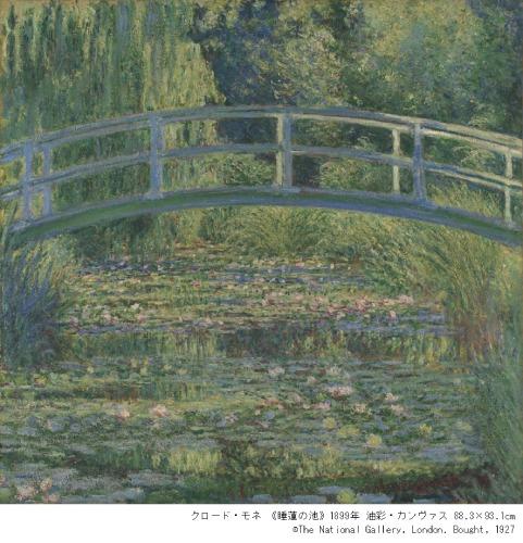 クロード・モネ《睡蓮の池》1899年 ©The National Gallery, London. Bought, 1927