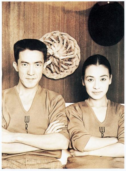永六輔さんと奥様の昌子さん