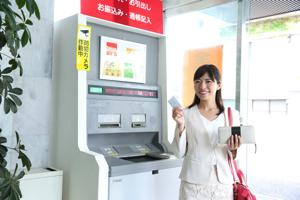 ATM手数料を無料にするには?