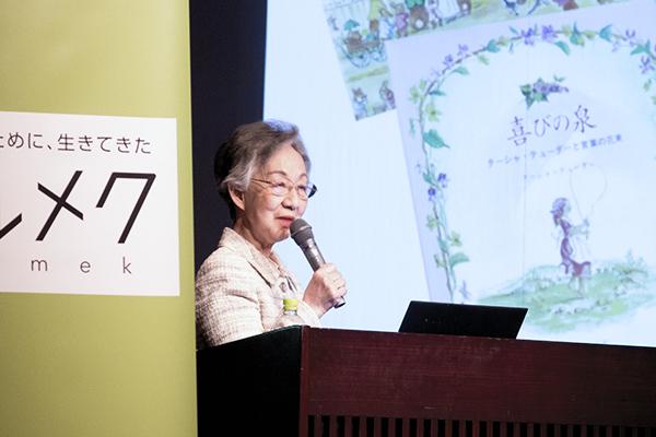ハルメクのイベントでターシャ・テューダーについて講演する食野雅子さん