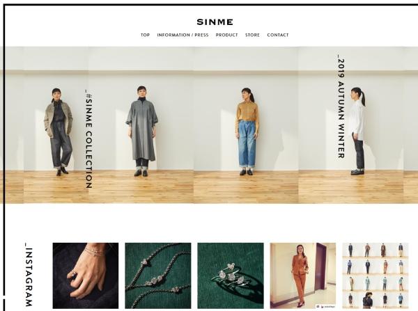 ファッションブランドSINME(シンメ)