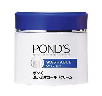 ポンズ 洗い流すコールドクリーム