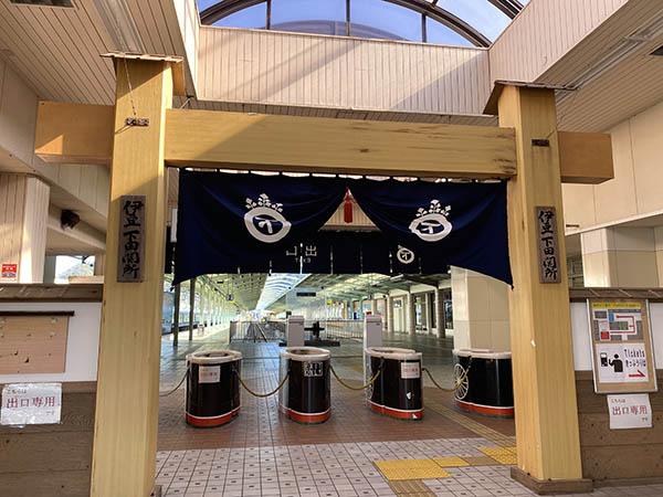 伊豆急下田駅の出場側改札