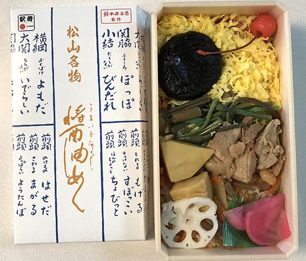 愛媛・松山駅「松山名物醤油めし」(三好野)