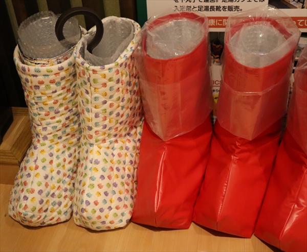 足湯長靴「湯ぽん」はお店オリジナルでなんとお手製、使い捨ての内袋があり衛生的