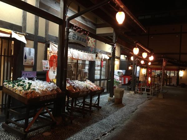 神楽門前湯治村(駄菓子屋さん・うどん屋など、昔の家並みを再現しています)