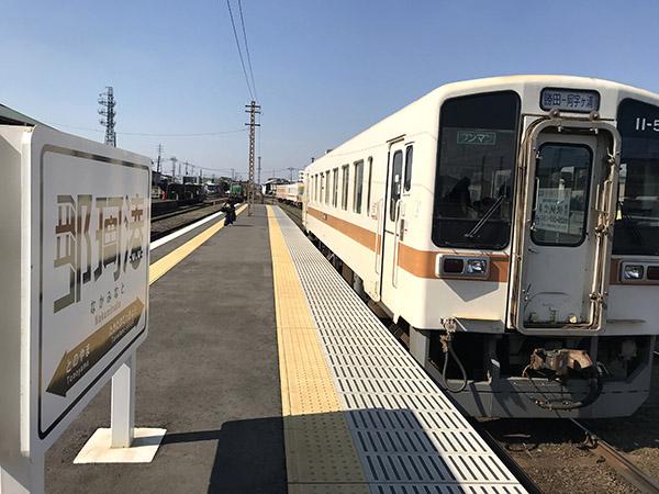 ひたちなか海浜鉄道で那珂湊駅を出発