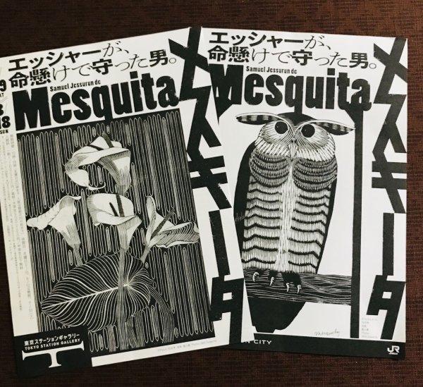 メスキータ日本初回顧展