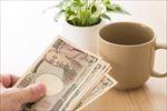 親しい友人から借金を頼まれたらどうすればいいの?