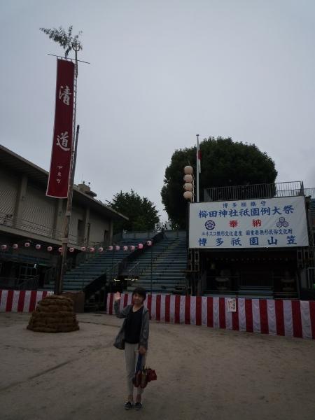 櫛田神社 清道(せいどう)