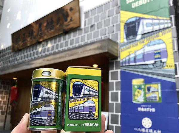 2018年のイヤーモデル缶は新型特急(E353系)あずさ缶
