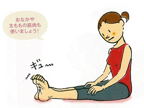 【きくち体操・基本のやり方2】足のグーとパー1