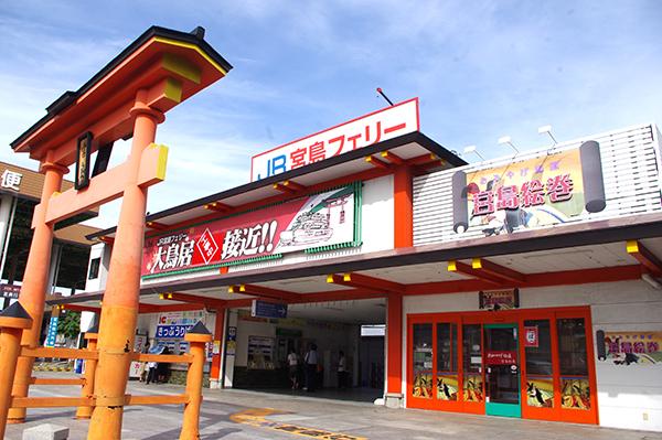 JR宮島フェリー駅