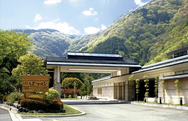 箱根湯元温泉「ホテルはつはな」
