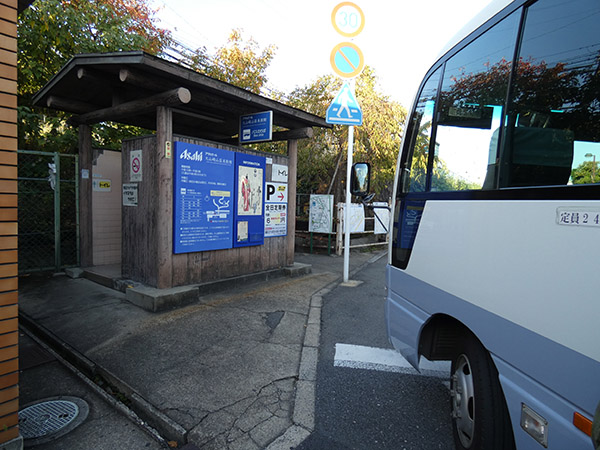 山崎駅からの無料送迎バス