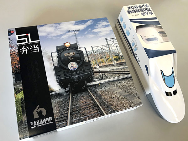 京都鉄道博物館「大人の700系新幹線ランチBOX」は土日のみの販売