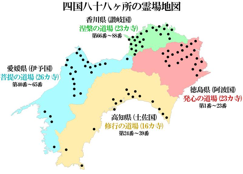 四国八十八ヶ所の霊場地図