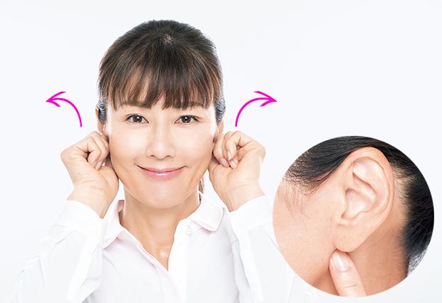くるくる耳たぶのやり方