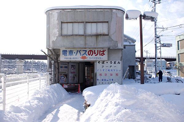 十和田観光電鉄線の旧三沢駅だった駅舎