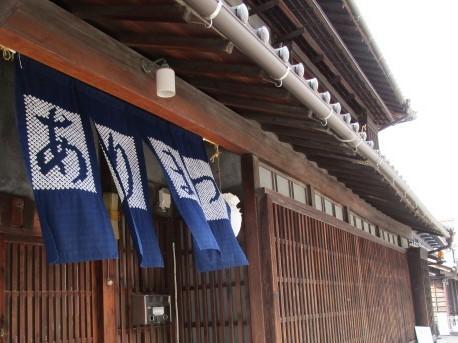 有松の家2