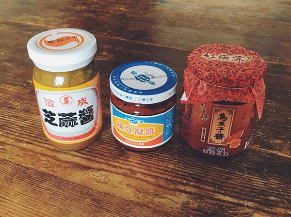 おいしい台湾土産