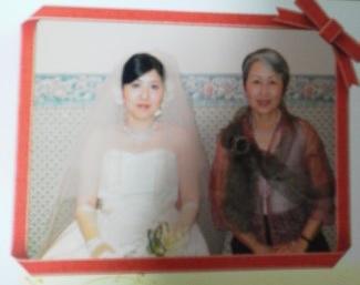 福岡で結婚した長女