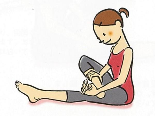 【きくち体操・基本のやり方3】手の指と足の指で握手する1