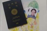 韓国で証明写真