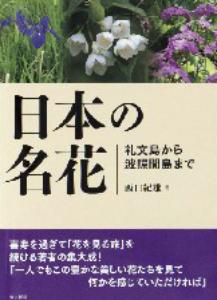 東京新聞刊 1870円