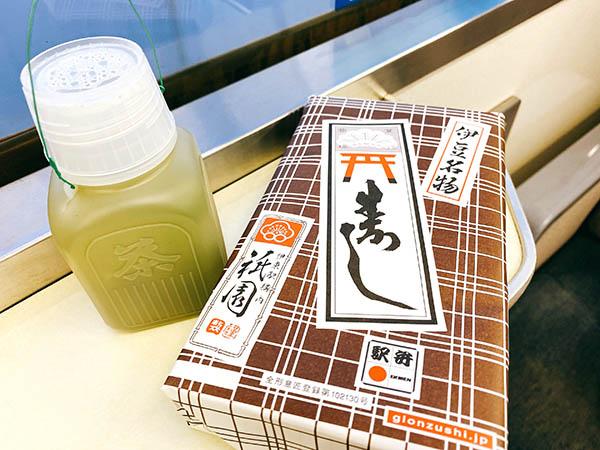 駅弁の祇園の「いなり寿し」と「ポリ茶瓶」