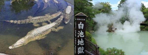 左:鬼山地獄 右:白池地獄(国指定名勝)