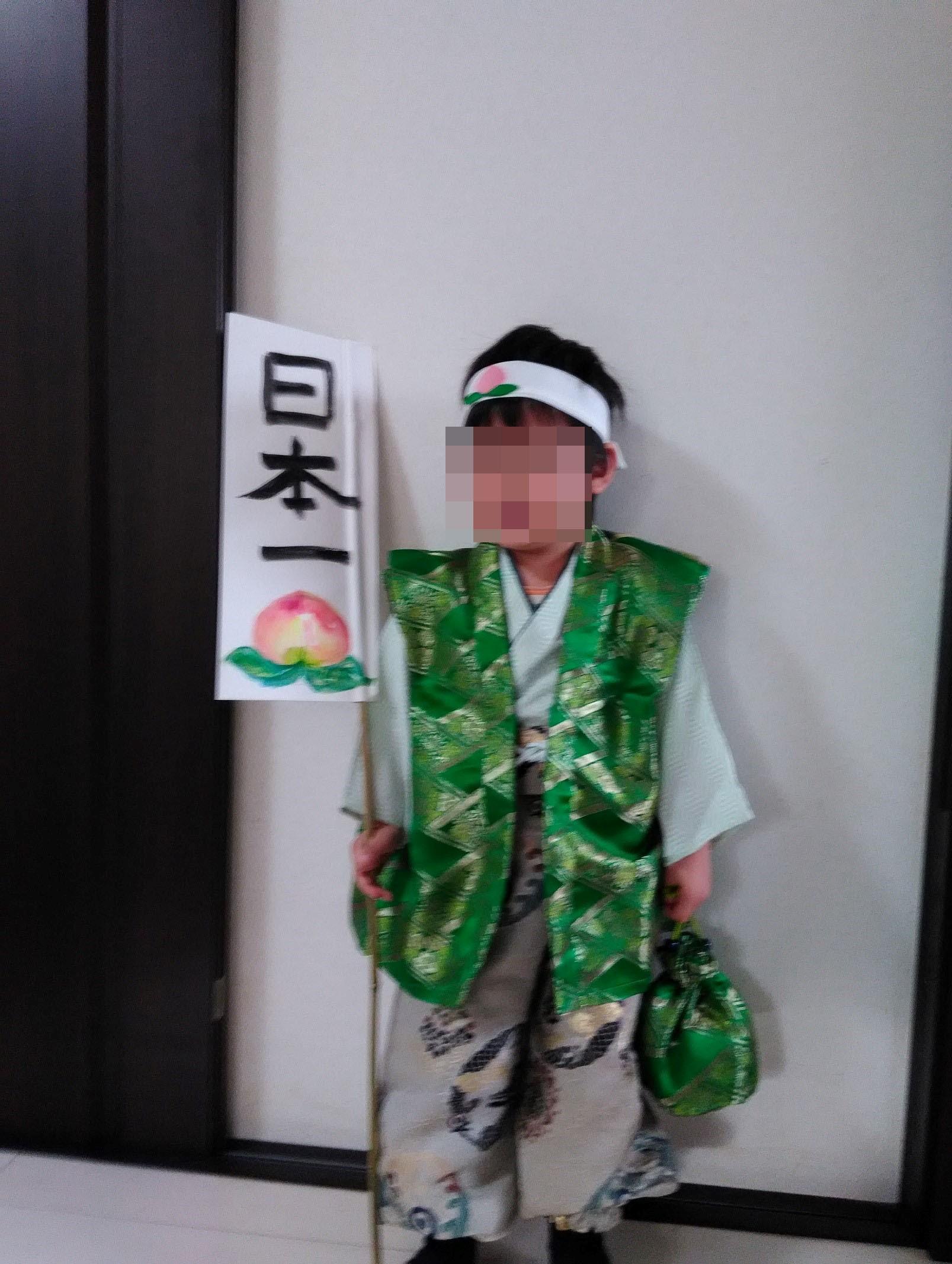 2018年10月きものや帯から桃太郎の衣装を作りました。