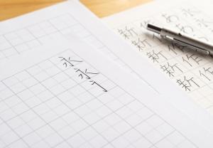 字を綺麗に書くにはどうすればいいの?