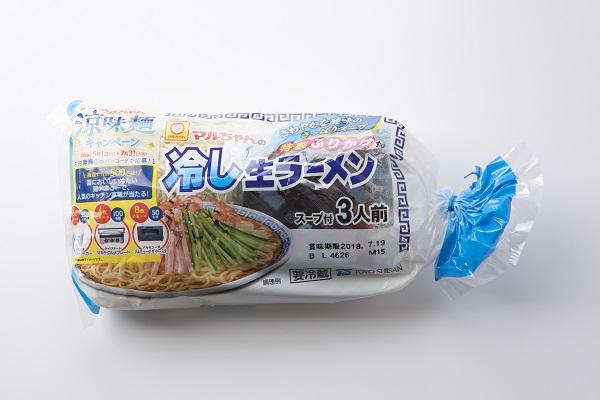 冷やし中華麺の裏ワザ