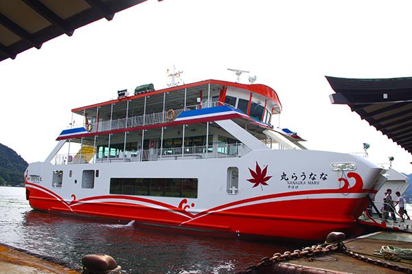新造船の「ななうら丸」