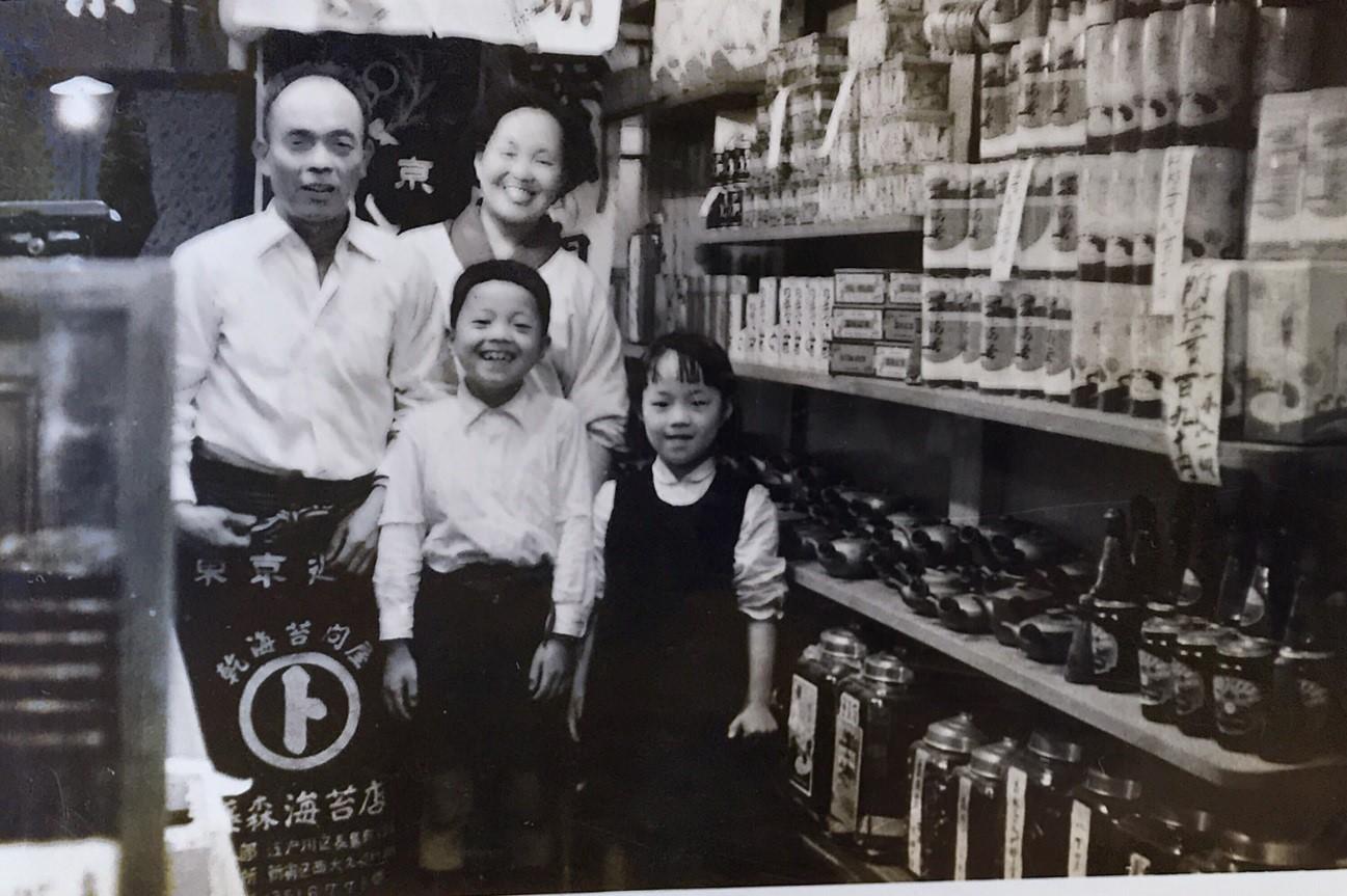 父と母、三番目の兄と私